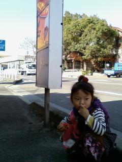 バスまちアノン1.JPG