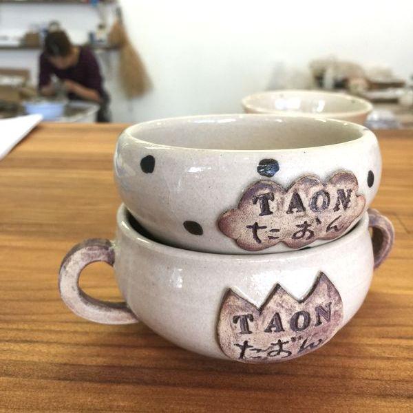 出産内祝い陶器