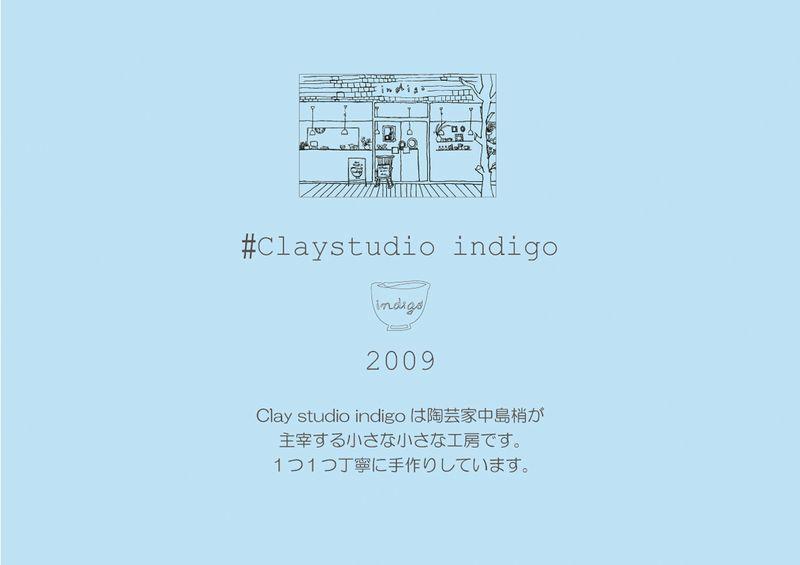 Clay Studio indigo(クレイスタジオインディゴ)